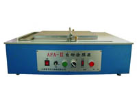 AFA-II(Automatic Film Applicator)